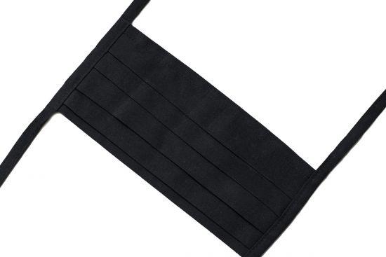 Kupte si 1 roušku pro sebe (černá)